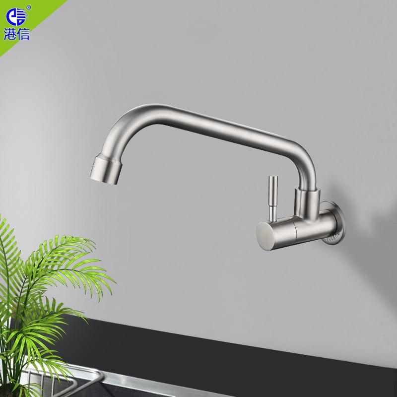 不鏽鋼入牆式單冷出水龍頭可左右轉動 2