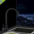 不鏽鋼黑色廚房出水龍頭 2