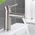 不鏽鋼浴室面盆龍頭冷熱出水 2