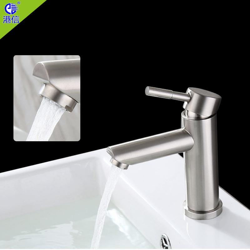 不鏽鋼浴室面盆龍頭冷熱出水