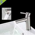不鏽鋼浴室面盆龍頭冷熱出水 1
