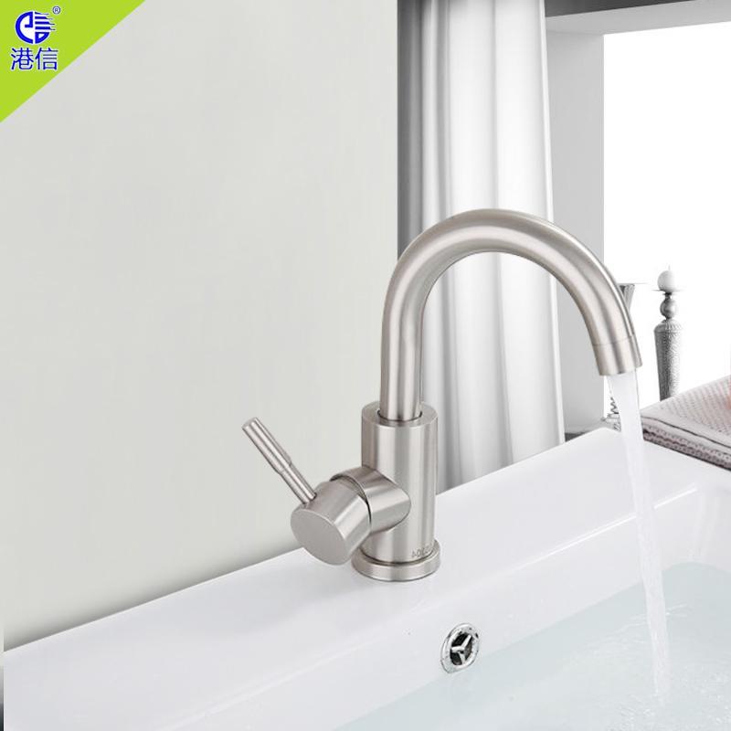 不鏽鋼浴室臉盆冷熱水龍頭 2