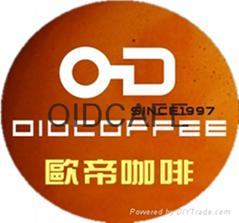 杭州帝华咖啡设备有限公司