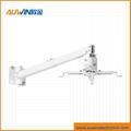 height adjustable projector mount  LCD bracket