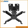 height adjustable projector mount  LCD bracket 5