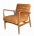 北欧风格沙发椅