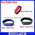Replacement bands for Fitbit Flex (Dots )