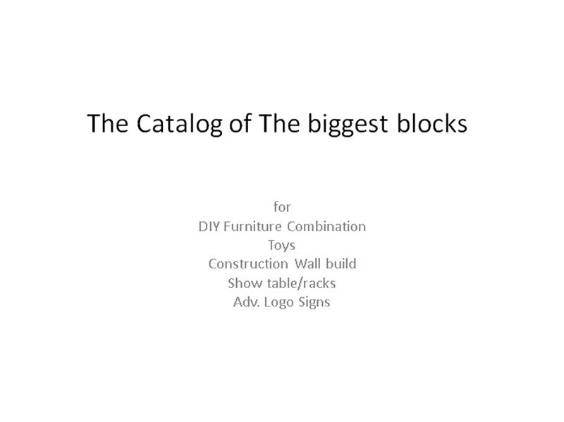 Big building blocks toy for kids DIY furniture,room wall, CE certificated 11