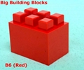Big building blocks toy for kids DIY furniture,room wall, CE certificated 6