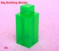 Big building blocks toy for kids DIY furniture,room wall, CE certificated 1