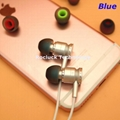 4.5mm dual color silicone eartips for Philips Earphone 5