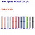 Woven Nylon Strap for apple watch strip style with Built-in Adaptor