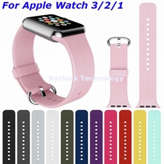 Stripe Silicone Band with classic Buckle for Apple Watch 1/2/3 (Hot Product - 1*)
