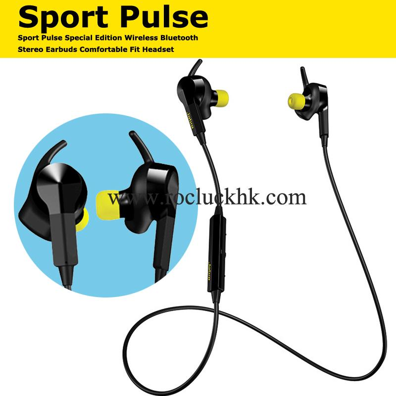 Jabra Sport Pulse Special Edition Wireless Bluetooth Stereo Earbuds Comfortable  1