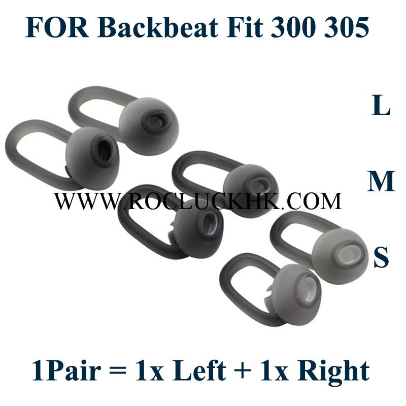 Plantronics Backbeat Fit 300 305 Earbuds Silicone Tips Ear Gels Ear Buds S/M/L
