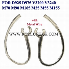 Genuine Earhooks with Metal Wire 6mm For Plantronics Earbuds