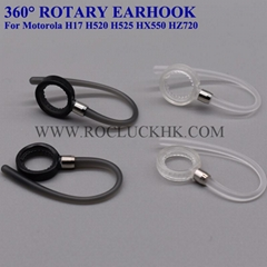 For Motorola H17 H520 H525 HZ550 Bluetooth Headset Earhooks Earloops Earclips (Hot Product - 1*)