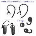 For Jabra Easygo Easycall Clear Talk Ear
