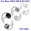 For SIE2 SIE2i IE2 IE3 Silicone Earbuds