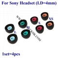 For Sony XBA MDR DR Series Earphone