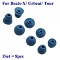 4.0mm Eartips for BeatsX Urbeats Tour2.0 Silicone Ear Tips