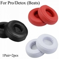Protein leather Ear Cushions For Dr Dre PRO DETOX Headphone