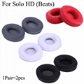 Protein leather Ear Cushions For Beats Solo HD Wired Headphone
