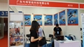 2016 Shenzhen RFID Expo
