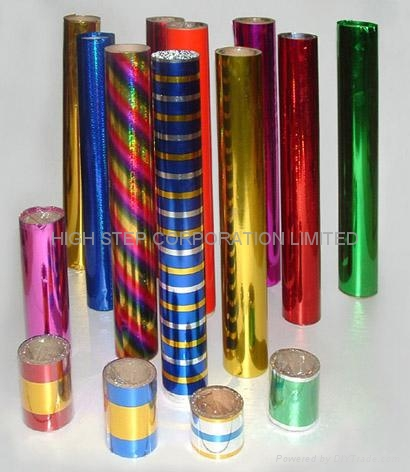 Metallic pvc film 1