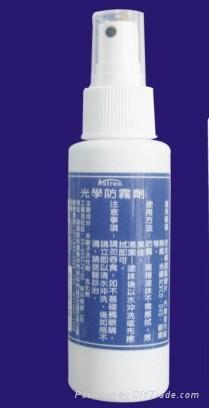 astree光學鏡片保護液 2