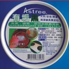 astree有垢黑(液體)