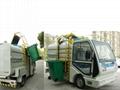 Liquid waste collecting truck, EG6042XA1