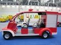 Electric fire fighting car, EG6010F