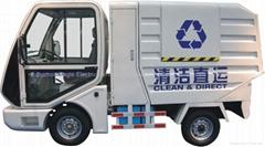 Electric Garbage Truck, EG6022X