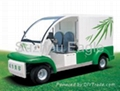 Electric garbage  car EG6020X