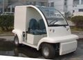 CE Approved Electric Restaurant Car (Room Service Car)