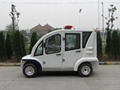 CE Approved Electric Passenger Car