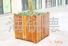 武漢防腐木花盆