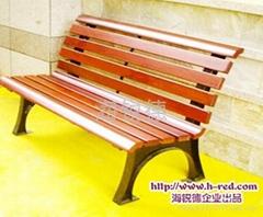 武漢海銳德公園椅休閑椅