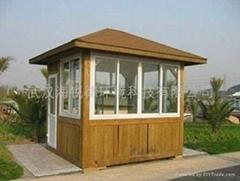 武漢木製崗亭