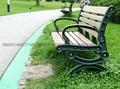 公園長椅 3
