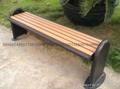 公園長椅 4