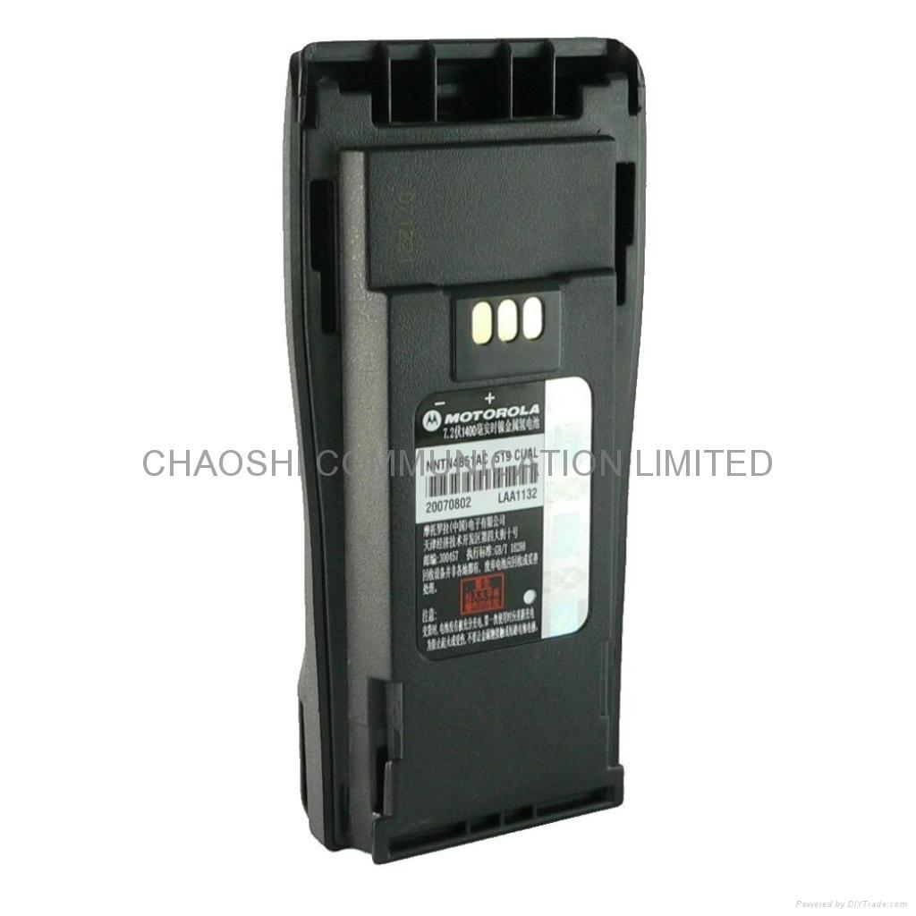 two way radio battery pcak for MOTOROLA NNTN4851 2
