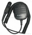GP328对讲机话筒HMN90