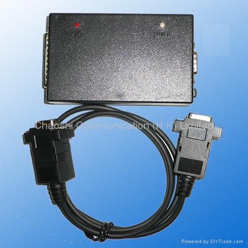 摩托羅拉RIB盒PLN4008B 1