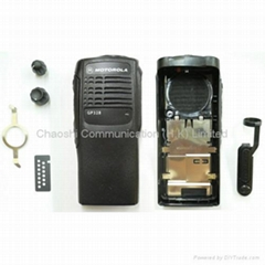 Two way radios housing for MOTOROLA GP340