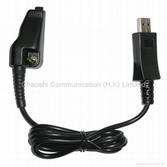 USB Programming Cable for KENWOOD KPG-36
