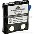 友利電GMRS/GMR對講機電池BP38 2