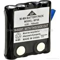 友利電GMRS/GMR對講機電池BP38 3