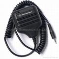 摩托羅拉HMN9030對講機話筒 2
